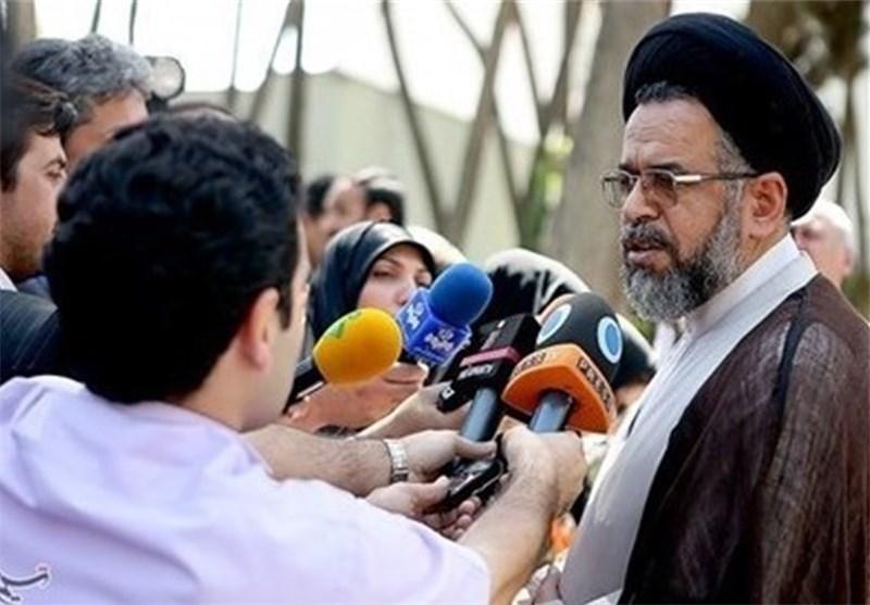 İran'da Tekfirci Teröristler 100 kg. Patlayıcı ile Tutuklandı