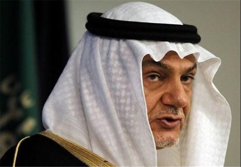 Arabistan İstihbara Eski Başkanı Halkın Mücahitleri Terör Örgütünün Toplantısına Katıldı
