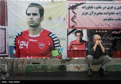 مراسم ختم مرحوم هادی نوروزی