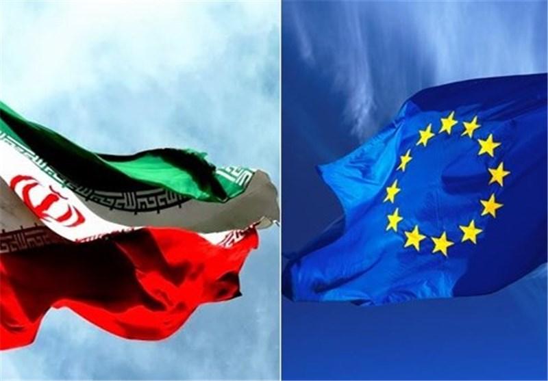 طرح همکاری یک بانک اروپایی با ایران در پارلمان اروپا تصویب شد