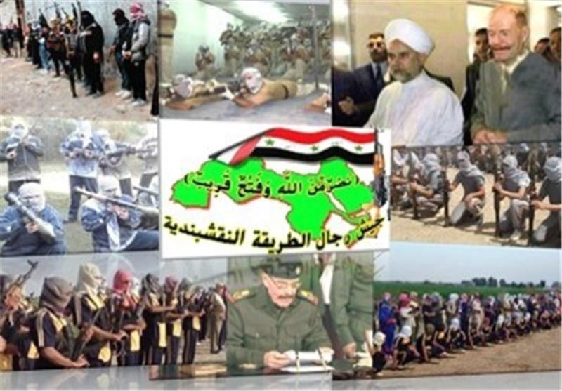 Arabistan'ın Irak'ta IŞİD'e Alternatifi