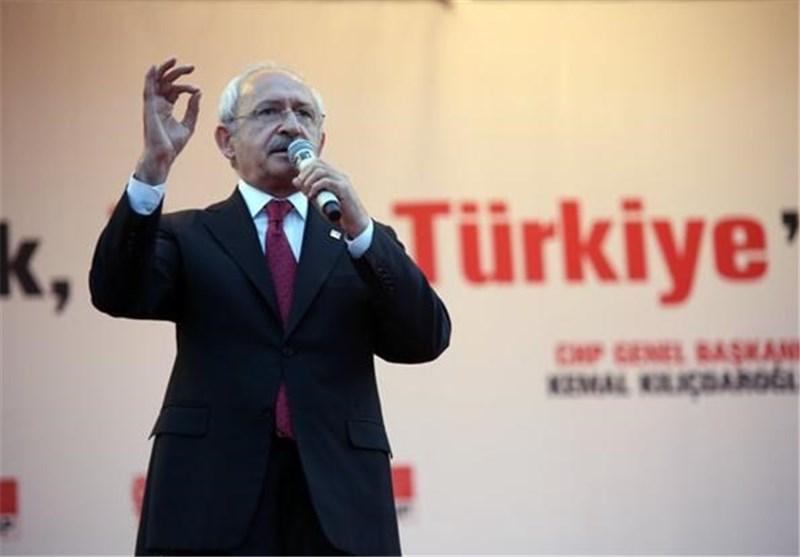 انتقاد شدید حزب جمهوری خواه خلق ترکیه از سیاستهای اردوغان