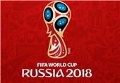 اعلام ضربالاجلهای جام جهانی 2018 روسیه توسط فیفا