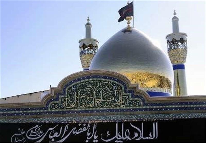 تعویض پرچم گنبد حسینیه اعظم زنجان؛ پایتخت شور و شعور حسینی عزادار شد