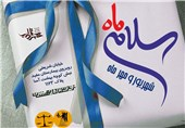 ترنجستان بهشت؛ میزبان سلامِ ماهِ شهریور و مهر