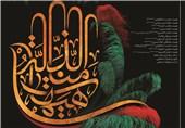 هیئات مذهبی اصفهان در راستای بصیرتافزائی و استکبارستیزی حرکت کنند