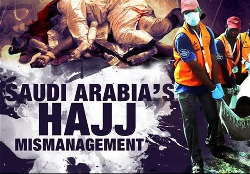 AP Count: Over 2,400 Killed in Saudi Hajj Crush
