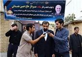 محسن رضایی: همدانی شهد شهادت نوشید تا ناامنی به تهران نرسد