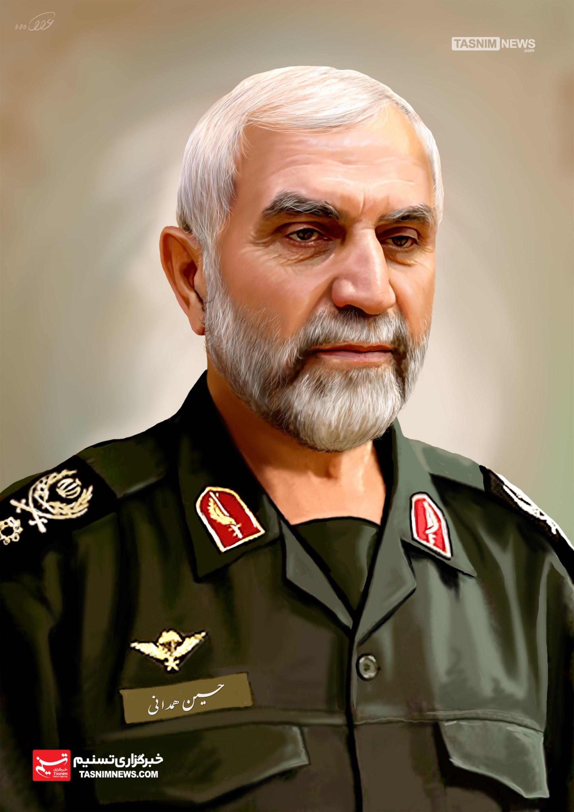 کانال تلگرام عکس رهبر