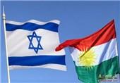 Kürdistan'ın Bağımsızlık Referandumu İçin İsrail'den Yardım İstediler
