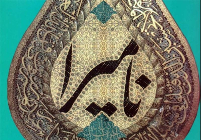 ادبیات دینی و آیینی , کتاب و ادبیات , امام حسین (ع) ,