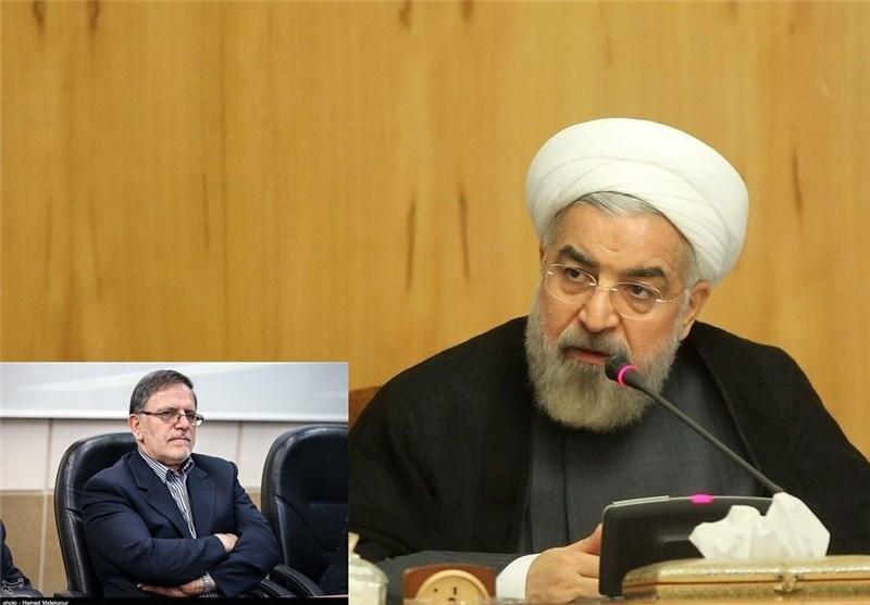 دستور جدید روحانی به رییس کل بانک مرکزی چیست؟