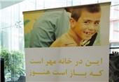 17 خانه مهر در مازندران راه اندازی میشود
