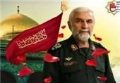 فراخوان دومین جایزه سردار همدانی منتشر شد
