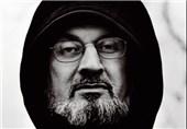 فرمان امام(ره) علیه نویسنده «آیات شیطانی» 28 ساله شد / چرا حکم قتل «سلمان رشدی» با اصول حاکم بر حقوق جزای بینالملل تعارض ندارد