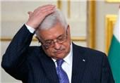عباس یدین علمیة القدس الاستشهادیة؟!