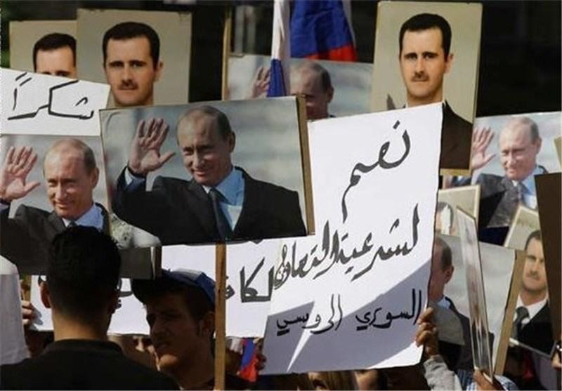 سوریا