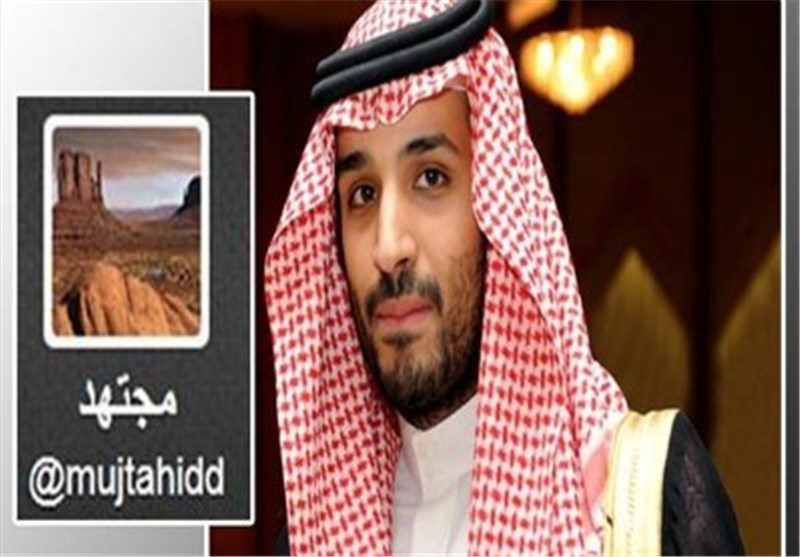 مجتهد و محمد بن سلمان