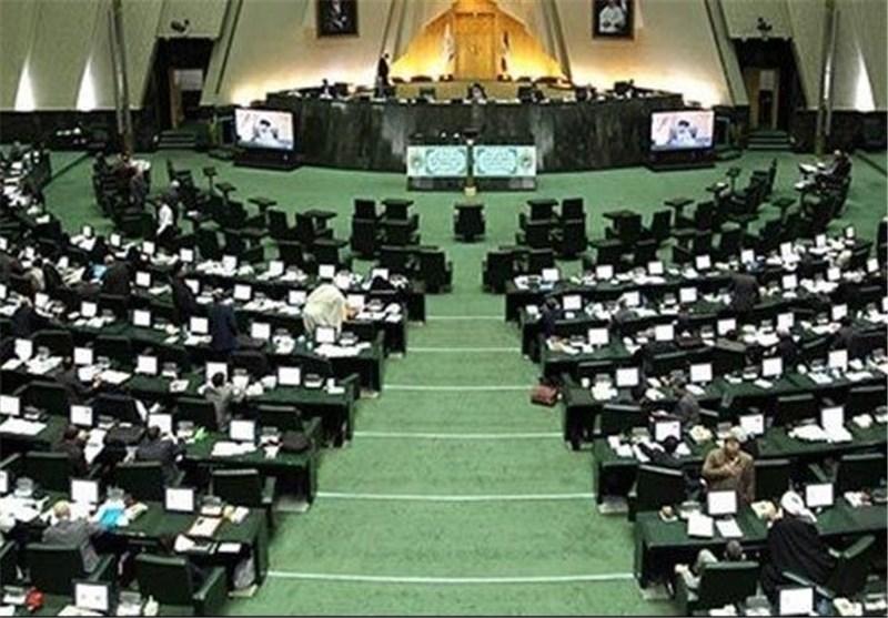 غیبت آب در جلسات این هفته کمیسیونهای مجلس