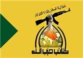 Irak Gönüllü Halk Güçleri: Siyonist İsraillin Lübnan Tehditlerine Cevap Vereceğiz
