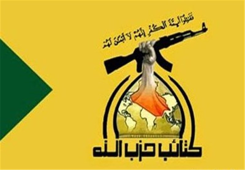 کتائب حزب الله: النظام الخلیفی یرید ان یجرب حظه العاثر