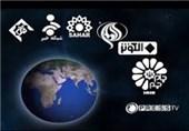 شبکه العالم تاریخچه معروفترین بازار عراق را بررسی میکند