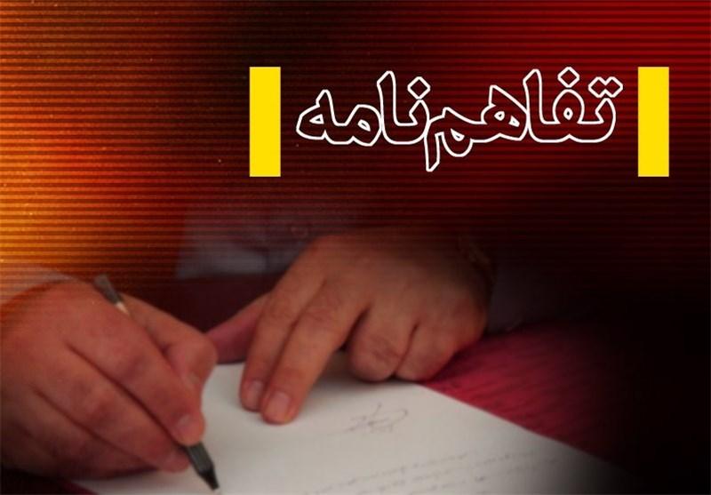 انعقاد تفاهمنامه همکاری بین شهرکهای صنعتی و جهاد دانشگاهی قزوین