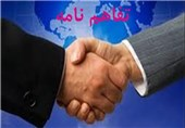 بنیاد نخبگان و دانشگاه امام خمینی(ره) قزوین تفاهمنامه امضاء کردند
