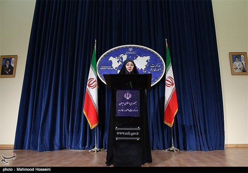 Iranian Spokeswoman: Extremism Rejected by Canadian People