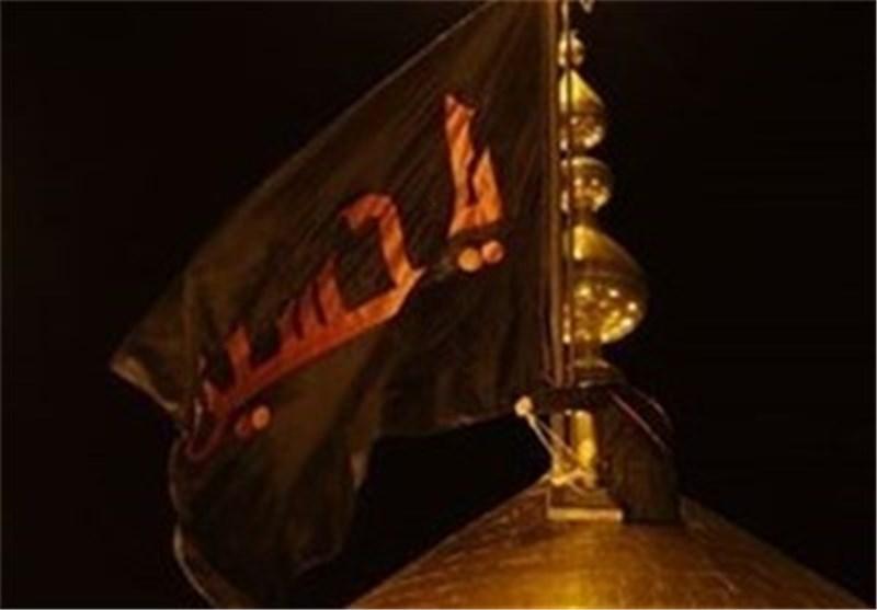 کربلاءالإباء تشهد مراسم تبدیل رایة قبةالامام الحسین+فیدیو