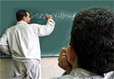 بدهی 900 میلیاردی آموزشوپرورش به معلمانی که حتی توان پرداخت کرایه ماشین هم ندارند!