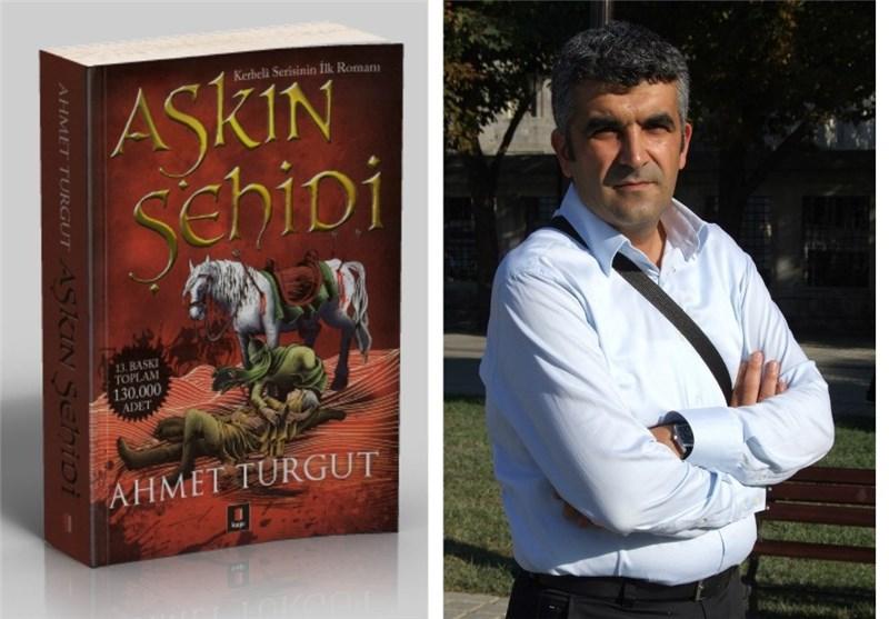 «شهید عشق»؛ رمان عارفانه نویسنده اهل سنت ترکیه از واقعه عاشورا