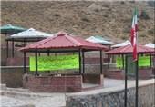 احداث کمپ گردشگری کلور خلخال 75 درصد پیشرفت فیزیکی دارد//انتشار//