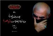 تشکیل هیئت رزمندگان ثارالله از آثار ماندگار سردار شهید همدانی است
