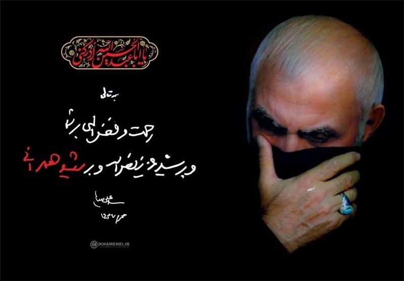 دست نوشته رهبر معظم انقلاب برای خانواده شهید همدانی