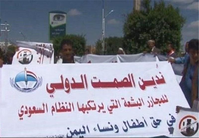 Yemenis Urge UN Action against Saudi Aggression