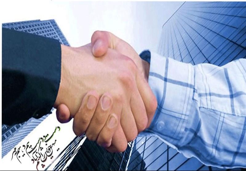 شرکت تعاونی توسعه و عمران