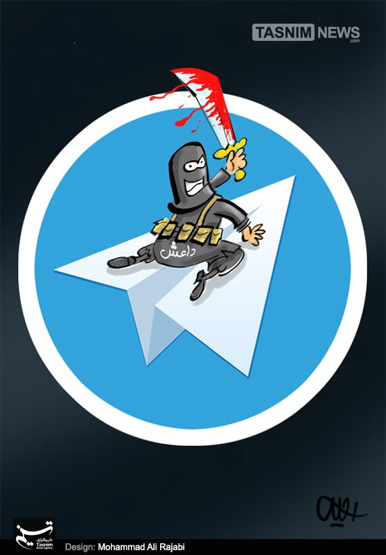 کانال+تلگرام+جنگنده