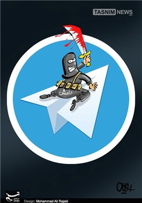 کاریکاتور/ داعش بربال تلگرام!
