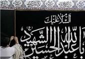 نخستین کتابی که از دختر3 ساله امام حسین(ع) میگوید