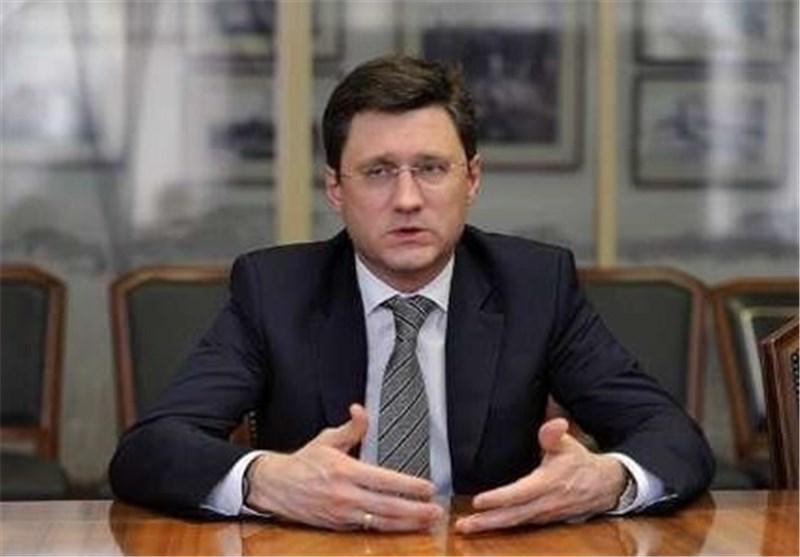 وزیر الطاقة الروسی