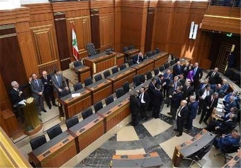مجلس النواب اللبنانی