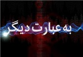 تلگرام+فارسی+بی+بی+سی
