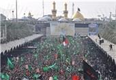 Tehran Municipality to Help Iraq in Holding Arbaeen Rituals