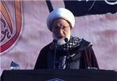 آیت الله قاسم: اوقاف بحرین از تصمیم ممنوعیت پخش قرآن کریم در ماه رمضان صرف نظر کند