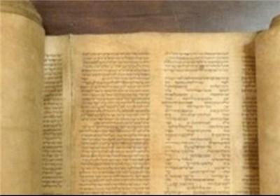 آیا نام امام باقر(ع) در تورات آمده است؟