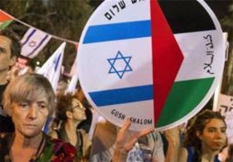 تظاهرات فی تل ابیب