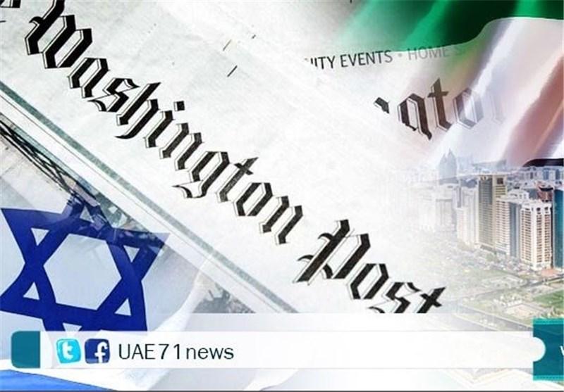 العلاقات الخلیجیة الاسرائیلیة