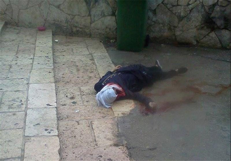 فلسطینیة