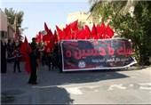 Bahraini NGO Reveals Al Khalifa Crackdown on Religious Practices